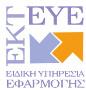 logo-eye